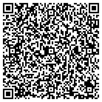 QR-код с контактной информацией организации Лидер-Металл, ТОО