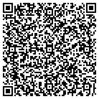 QR-код с контактной информацией организации Океан 2007, ТОО