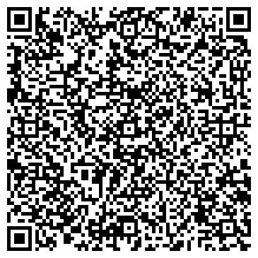 QR-код с контактной информацией организации Торговый Дом КарМет лтд, ТОО