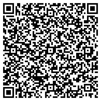 QR-код с контактной информацией организации Стимул М, ТОО