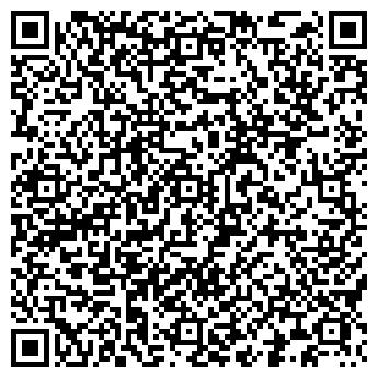QR-код с контактной информацией организации Техизоляция, ТОО