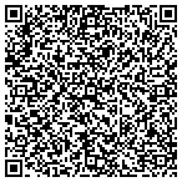 QR-код с контактной информацией организации TEMIR-TRADE EV, ТОО