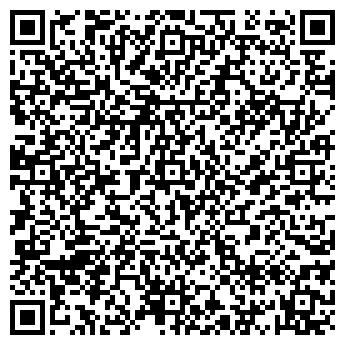 QR-код с контактной информацией организации Металл Ассортимент, ТОО