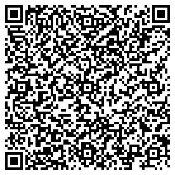 QR-код с контактной информацией организации Союзстальком, ТОО