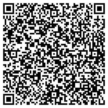QR-код с контактной информацией организации Кровельный центр, ТОО