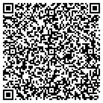 QR-код с контактной информацией организации ООО Сталь-Трест