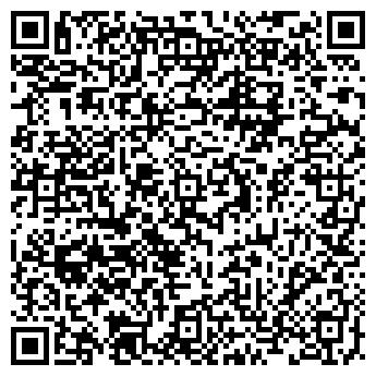 QR-код с контактной информацией организации Лидер крепеж 2030, ТОО