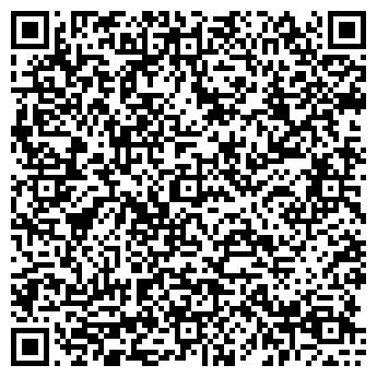 QR-код с контактной информацией организации АСТЕРА