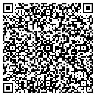 QR-код с контактной информацией организации Строй ГрандКаз