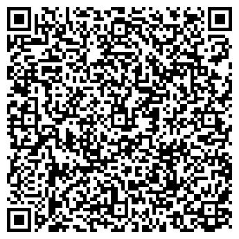 QR-код с контактной информацией организации Галакси Пластик, ТОО