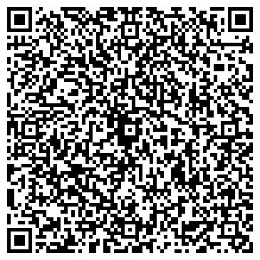QR-код с контактной информацией организации КТЗ-Казахстан Торговый дом, ТОО