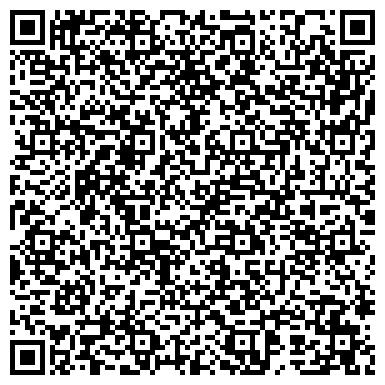 QR-код с контактной информацией организации ЕвразМеталл Казахстан Филиал, ТОО