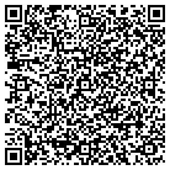 QR-код с контактной информацией организации ТОО Avrora company