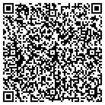 """QR-код с контактной информацией организации ТзОВ """"Магнум Проект"""""""