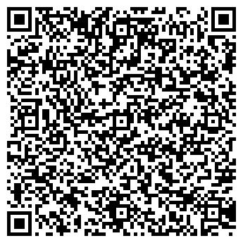 """QR-код с контактной информацией организации ООО """"УралТрубСервис"""""""
