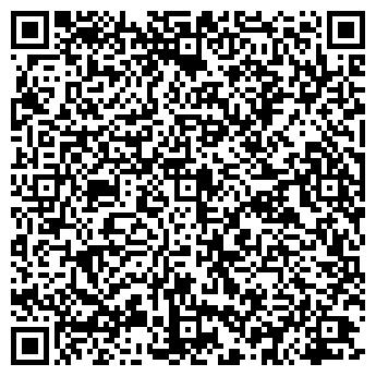 QR-код с контактной информацией организации ТОО СтальИМстрой