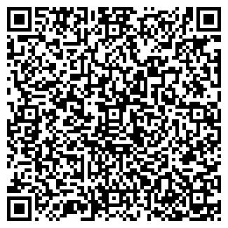 QR-код с контактной информацией организации OGPEXPORT