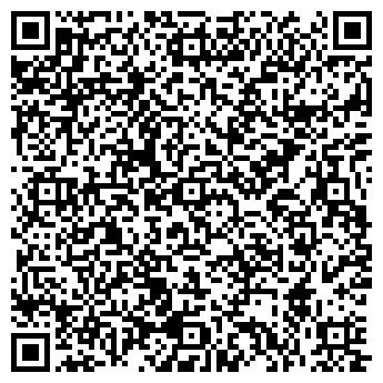 QR-код с контактной информацией организации Тепло-Люкс
