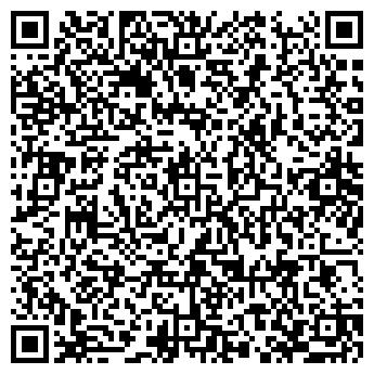 QR-код с контактной информацией организации ООО «Ольга»