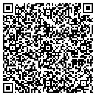 QR-код с контактной информацией организации Фриланд