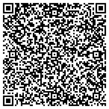 """QR-код с контактной информацией организации Интернет-магазин """"ВЕРТИКАЛЬ"""""""