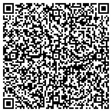 QR-код с контактной информацией организации Otrada Luxury Group, ЧП
