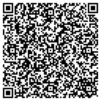 QR-код с контактной информацией организации БЗАЛ, ООО