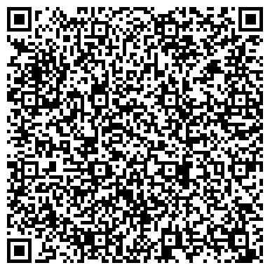 """QR-код с контактной информацией организации ООО ПКП """" Строймеханика"""""""