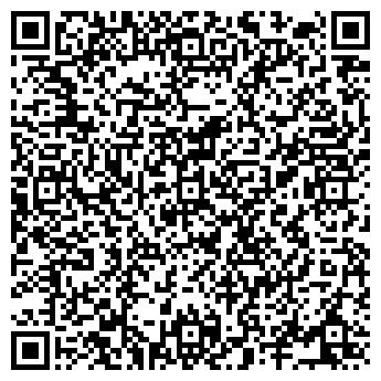 """QR-код с контактной информацией организации ИП """"Дика"""""""