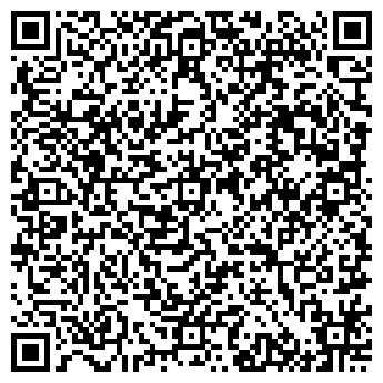 QR-код с контактной информацией организации Софаро, ООО