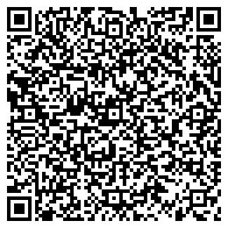 """QR-код с контактной информацией организации Магазин """"Диета"""""""