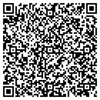 QR-код с контактной информацией организации ОРЕФЛЭЙМ