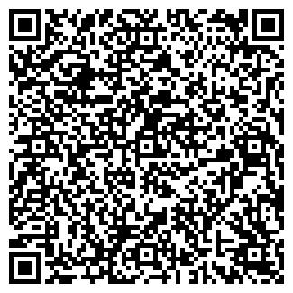 """QR-код с контактной информацией организации """"Шарми"""""""