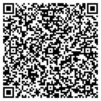 QR-код с контактной информацией организации АвтоКлиника