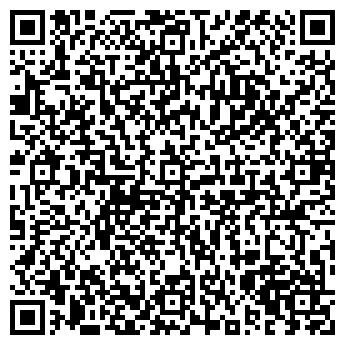 """QR-код с контактной информацией организации ООО """"Стандарт"""""""