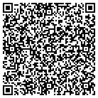"""QR-код с контактной информацией организации ТОО """"Туран - Капитал"""""""
