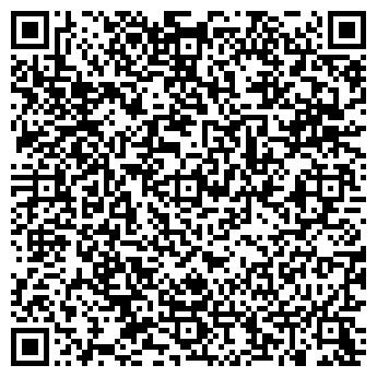 QR-код с контактной информацией организации ЧТУП АБВАЛЬКАМПАНИ