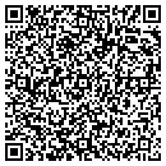 """QR-код с контактной информацией организации ООО """"СПС"""""""