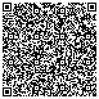 QR-код с контактной информацией организации Общество с ограниченной ответственностью OOO StalinVest