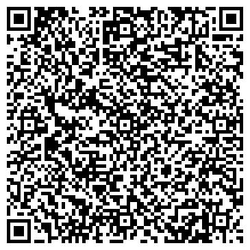 """QR-код с контактной информацией организации Интернет-магазин """" Мир детей"""""""