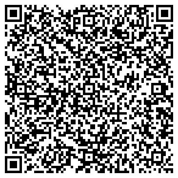 """QR-код с контактной информацией организации интернет-магазин """"Baby-City"""""""
