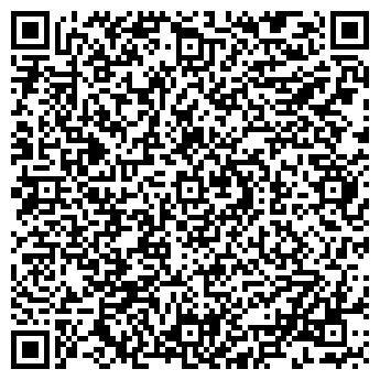 QR-код с контактной информацией организации Тиффани Арт