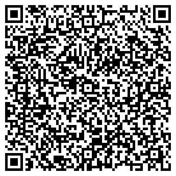 """QR-код с контактной информацией организации Общество с ограниченной ответственностью ТОО """"Мастер Трэйд К"""""""