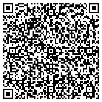 QR-код с контактной информацией организации ТОО «АЗИЯ ГРАДСТРОЙ»