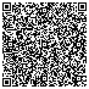 """QR-код с контактной информацией организации ООО """"Стальные конструкции Украины"""""""