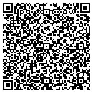QR-код с контактной информацией организации Евромакс