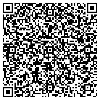 QR-код с контактной информацией организации ТОО Зергер Талгар