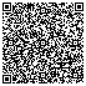 """QR-код с контактной информацией организации АО КОФ """"Казвторчермет"""""""
