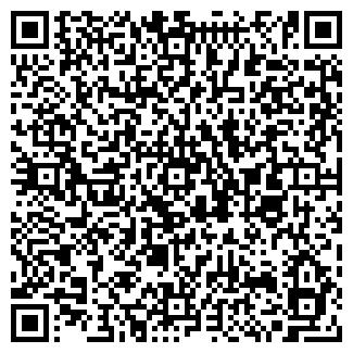QR-код с контактной информацией организации ООО Раскатка