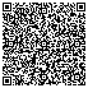 """QR-код с контактной информацией организации ООО ТД """"Ступинский"""""""